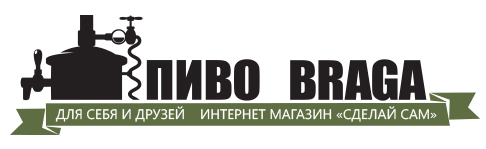 "Интернет магазин ""Пиво и Брага"""