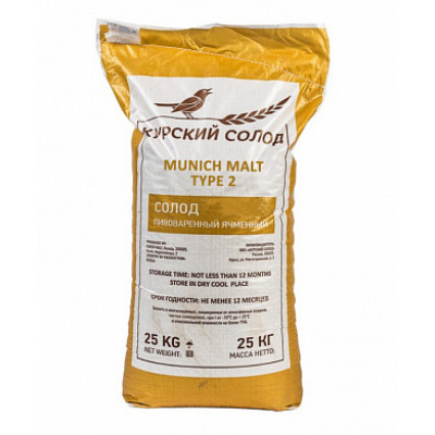 Солод ячменный МЮНХЕНСКИЙ ТИП 2 21 EBC Курский солод 25 кг