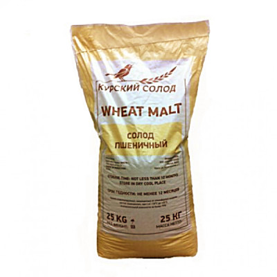 Солод пшеничный WHEAT 9,7 EBC Курский солод 25кг