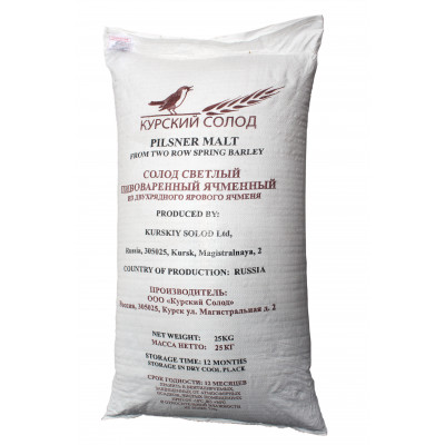 Солод ячменный светлый PILSNER 3,5 EBC Курский солод 25 кг