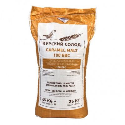 Солод ячменный карамельный CARAMEL 100 EBC Курский солод 25 кг