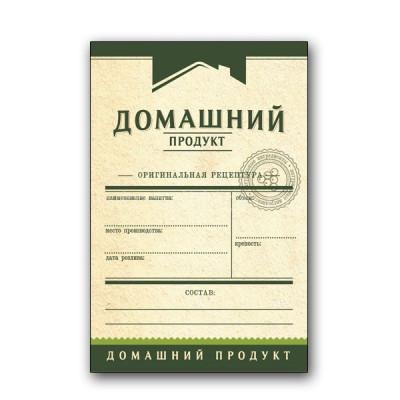 Этикетка для крепких напитков 48 шт. - зеленый