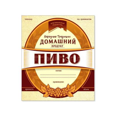 Этикетка для пивных бутылок Пиво - 48 шт.