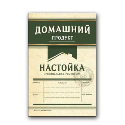 Этикетка Настойка 48 шт. - зеленый