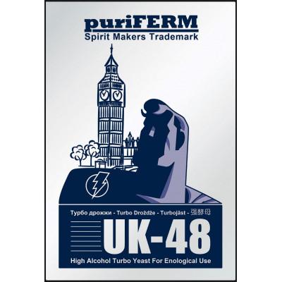 Дрожжи Puriferm UK-48 Turbo, 128 г