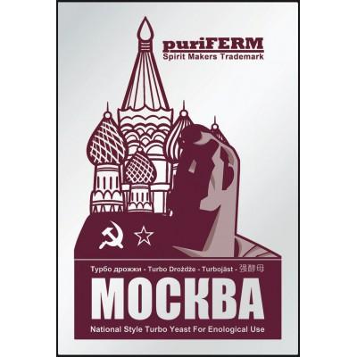 Дрожжи Puriferm Москва Turbo, 140 г