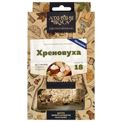 """Набор Алхимия вкуса для приготовления настойки """"Хреновуха"""", 50 г"""