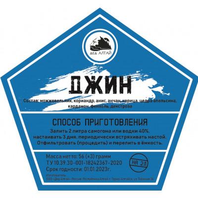 """Набор """"Дед Алтай"""" для приготовления настойки """"Джин"""", 45 г"""