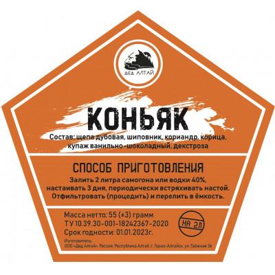 """Набор """"Дед Алтай"""" для приготовления настойки """"Коньяк"""", 55 г"""