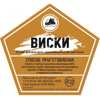 """Набор """"Дед Алтай"""" для приготовления настойки """"Виски"""", 47 г"""