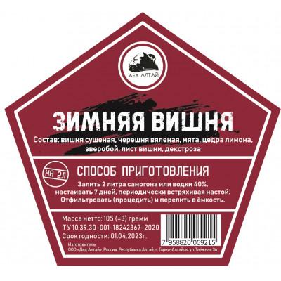 """Набор """"Дед Алтай"""" для приготовления настойки """"Зимняя вишня"""", 105 г"""