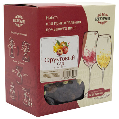 """Набор для приготовления домашнего вина Beervingem """"Фруктовый сад"""""""