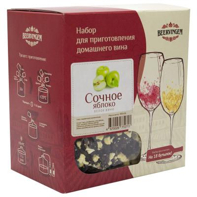 """Набор для приготовления домашнего вина Beervingem """"Сочное яблоко"""""""