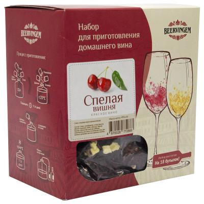"""Набор для приготовления домашнего вина Beervingem """"Спелая вишня"""""""