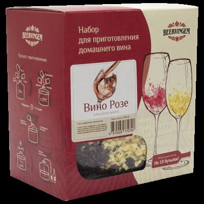 """Набор для приготовления домашнего вина Beervingem """"Вино Розе"""""""